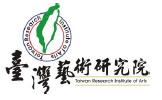 臺灣藝術研究院